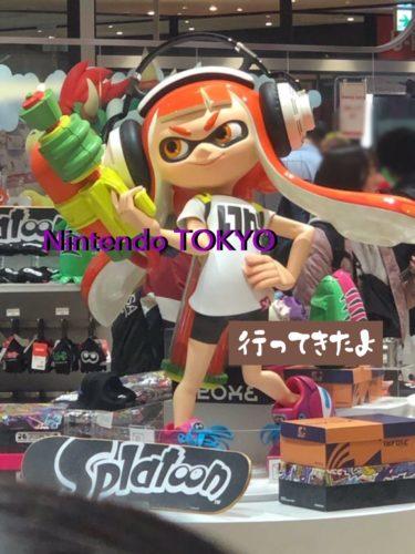 Nintendo TOKYOに行って来た感想